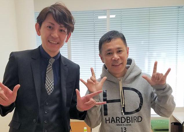 ナインティナイン岡村さんとご対面!!