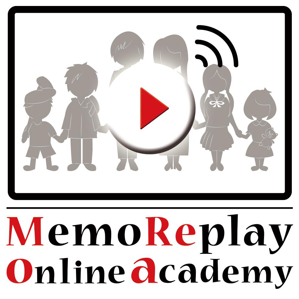 メモリプレイオンラインアカデミー開講のお知らせ